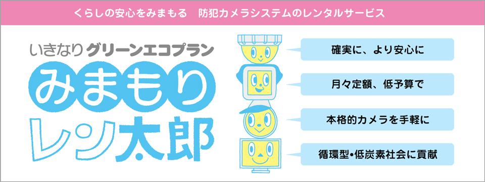 top_banner_06